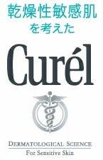 乾燥性敏感肌を考えた Curel