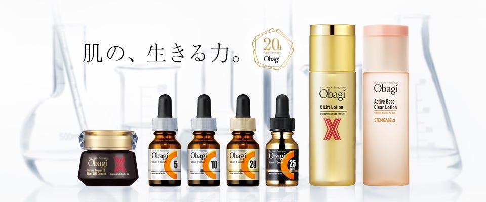 obagi オバジ 肌の、生きる力。