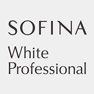 ソフィーナ ホワイトプロフェッショナル