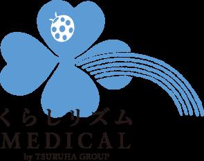 くらしリズム MEDICAL by TSURUHA GROUP