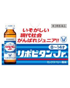 【第3類医薬品】大正製薬 リポビタンJr (50ml×10本)
