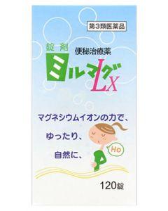 【第3類医薬品】錠剤 便秘治療薬 ミルマグLX (120錠)