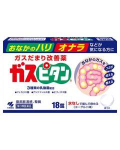 【第3類医薬品】小林製薬 ガスピタン (18錠)