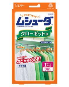 【特売セール】 エステー ムシューダ 1年間有効 クローゼット用 (3個) 防虫剤
