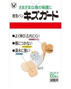 大正製薬 キズガード (100枚) 絆創膏 創傷パッド 救急バン 【一般医療機器】