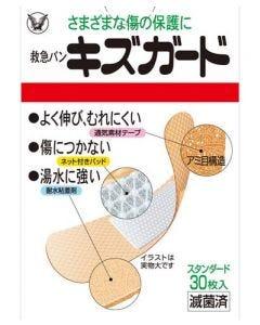 大正製薬 キズガード (30枚) 絆創膏 創傷パッド 救急バン  【一般医療機器】