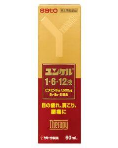 【第3類医薬品】サトウ製薬ユンケル1・6・12液 60ml