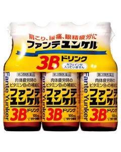 【第3類医薬品】サトウ製薬ファンテユンケル3Bドリンク100ml×3本