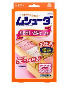 【特売セール】 エステー ムシューダ 1年間有効 引き出し・衣装ケース用 (32個) 防虫剤