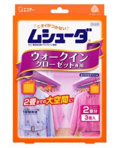 【特売セール】 エステー ムシューダ 1年間有効 ウォークインクローゼット専用 (3個) 防虫剤