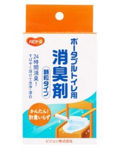 ピジョン ハビナース ポータブルトイレ用 消臭剤 顆粒タイプ (20包) 介護用品 排泄介助