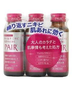【第3類医薬品】ライオン ペアA (50mL×3本) ドリンク剤 ニキビ・肌あれに
