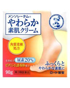 【第3類医薬品】ロート製薬 メンソレータム やわらか素肌クリームU (90g)