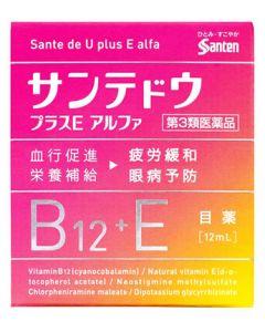 【第3類医薬品】参天製薬 サンテドゥプラスEアルファ B12+E (12ml)