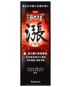 バスクリン モウガ 漲 ミナギ (120mL)  薬用 育毛剤 【医薬部外品】 【送料無料】