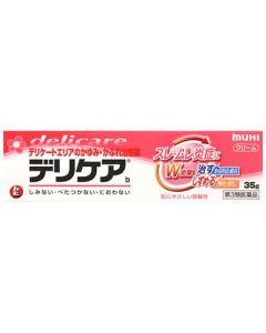 【第3類医薬品】池田模範堂 デリケアb (35g) クリーム 鎮痒消炎剤