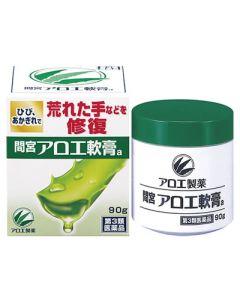 【第3類医薬品】小林製薬 「間宮」アロエ軟膏a (90g)