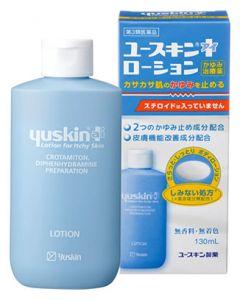 【第3類医薬品】かゆみ 皮ふ炎に ユースキンアイ ローション (130ml)
