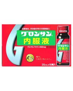 【第3類医薬品】ライオン グロンサン内服液 (20ml×10瓶入)