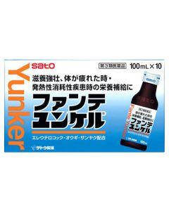 【第3類医薬品】サトウ製薬 ファンテユンケル (100ml×10本)