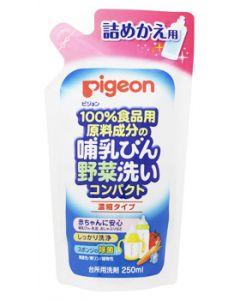 ピジョン 哺乳びん 野菜洗い コンパクト 濃縮タイプ つめかえ用 (250mL) 詰め替え用 赤ちゃん・ベビー用品