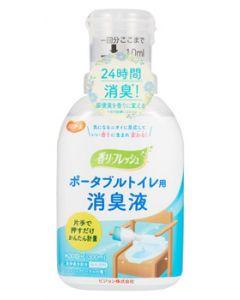 ピジョン 香リフレッシュ ポータブルトイレ用 消臭液 (300mL) フレッシュフローラルの香り