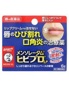 【第3類医薬品】ロート製薬 メンソレータム ヒビプロLP ヒビプロ (6g)