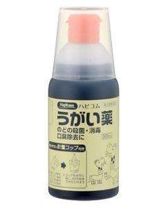 【第3類医薬品】ハピコム うがい薬 計量コップ付き (300ml)