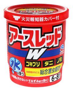 【第2類医薬品】アース製薬 アースレッドW 6-8畳用 (10g)