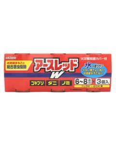 【第2類医薬品】アース製薬 アースレッドW 6-8畳用 (10g×3)