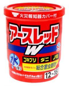 【第2類医薬品】アース製薬 アースレッドW 12-16畳用 (20g)