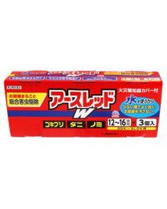 【第2類医薬品】アース製薬 アースレッドW 12-16畳用 (20g×3)