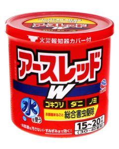 【第2類医薬品】アース製薬 アースレッドW 30-40畳用 (50g)