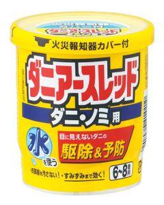 【第2類医薬品】アース製薬 ダニアースレッド 6-8畳用 (10g)