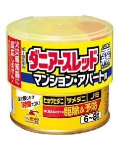 【第2類医薬品】アース製薬 ダニアースレッドノンスモーク霧タイプ 6-8畳用 (66.7ml)