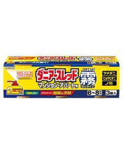 【第2類医薬品】アース製薬 ダニアースレッドノンスモーク霧タイプ 6-8畳用 (66.7ml×3)