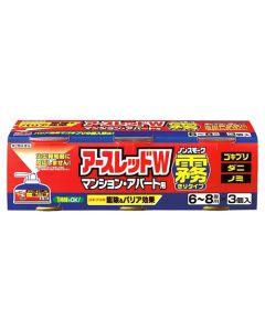 【第2類医薬品】アース製薬 アースレッドWノンスモーク霧タイプ 6-8畳用 (100ml×3個)
