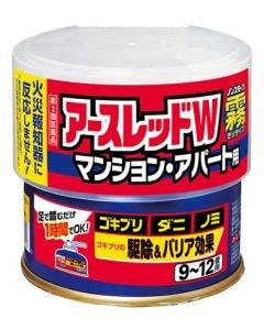 【第2類医薬品】アース製薬 アースレッドWノンスモーク霧タイプ 9-12畳用 (150ml)