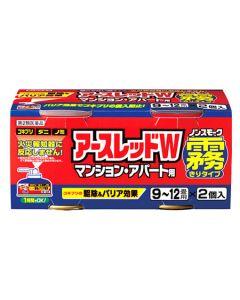 【第2類医薬品】アース製薬 アースレッドWノンスモーク霧タイプ 9-12畳用 (150ml×2個)