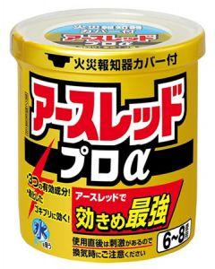 【第2類医薬品】アース製薬 アースレッドプロα 6-8畳用 (10g)