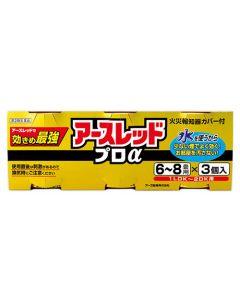 【第2類医薬品】アース製薬 アースレッドプロα 6-8畳用 (10g×3個)