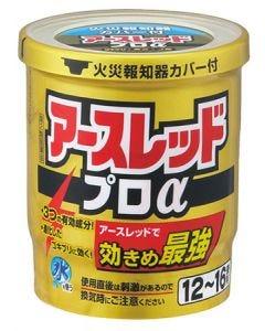 【第2類医薬品】アース製薬 アースレッドプロα 12-16畳用 (20g)