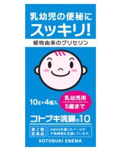 【第2類医薬品】ムネ製薬 コトブキ浣腸10 (10g×4個)