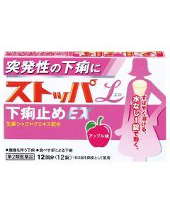 【第2類医薬品】ライオン ストッパエル下痢止めEX (12錠)