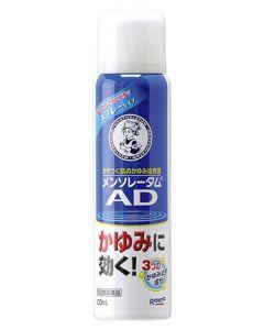 【第2類医薬品】ロート製薬 メンソレータム ADスプレー (100mL)