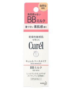 花王 キュレル ベースメイク BBミルク 自然な肌色 SPF24 PA++ (30mL) 化粧下地