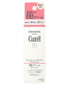 花王 キュレル ベースメイク BBクリーム 明るい肌色 SPF30 PA+++ (35g) curel