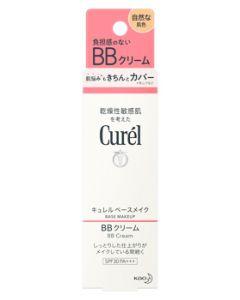 花王 キュレル ベースメイク BBクリーム 自然な肌色 SPF30 PA+++ (35g) curel