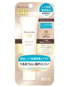明色 モイストラボ 薬用 美白BBクリーム 03 ナチュラルオークル SPF50 PA++++ (30g) 【医薬部外品】