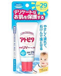 丹平製薬 アトピタ 保湿UVクリーム 日焼け止め SPF29 PA++ (30g)